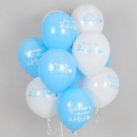 헬륨풍선 씩씩하고 멋진 우리아들 10개묶음 [차량배달] 온라인한정