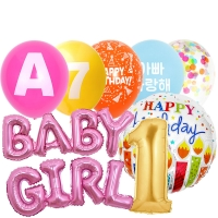 생일풍선 모음 (고무/은박/숫자/알파벳/이니셜/꽃풍선)