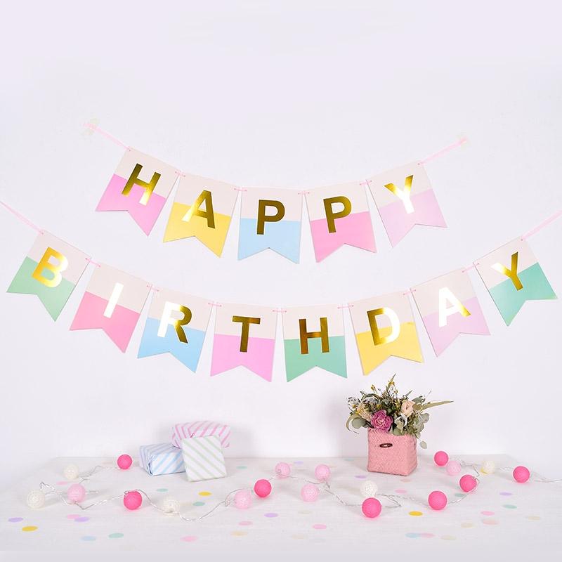 생일파티가랜드 투톤 핑크