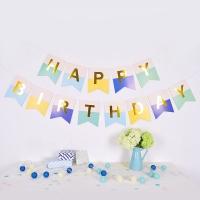 생일파티가랜드 투톤 블루
