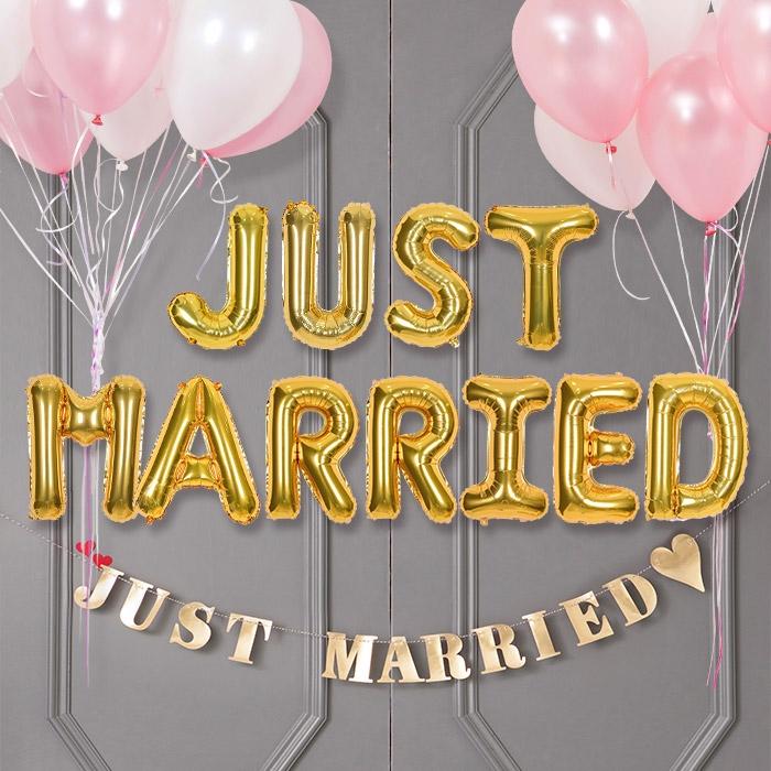 은박풍선세트 JUST MARRIED 골드