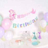 인어공주 생일가랜드