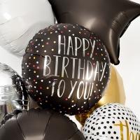 은박헬륨풍선 라운드 18인치 happybirthday to you satin dots [차량배달] 온라인한정