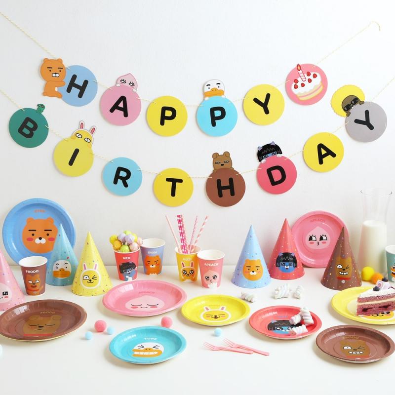 [KAKAO] 생일파티패키지 카카오프렌즈 온라인한정