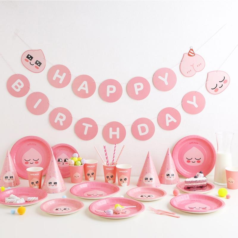 [KAKAO] 생일파티패키지 어피치 온라인한정