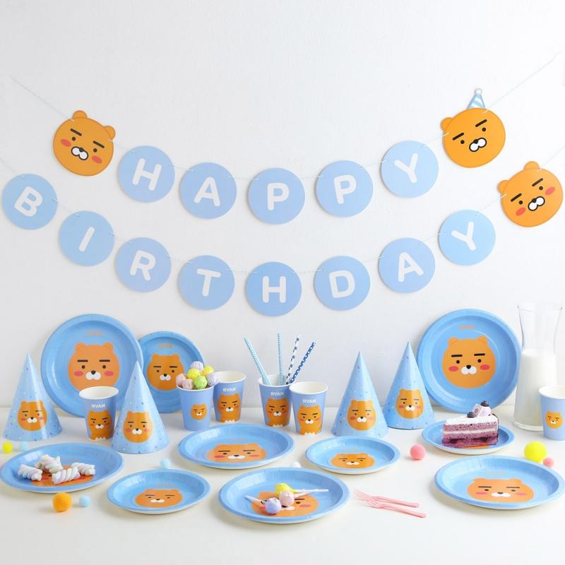 [KAKAO] 생일파티패키지 라이언 온라인한정