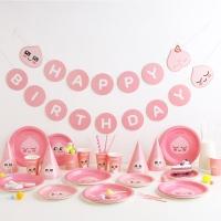 [KAKAO] 생일파티 가랜드 어피치