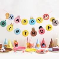 카카오프렌즈 생일 아이템 모음 (가랜드/접시/컵/고깔/풍선)