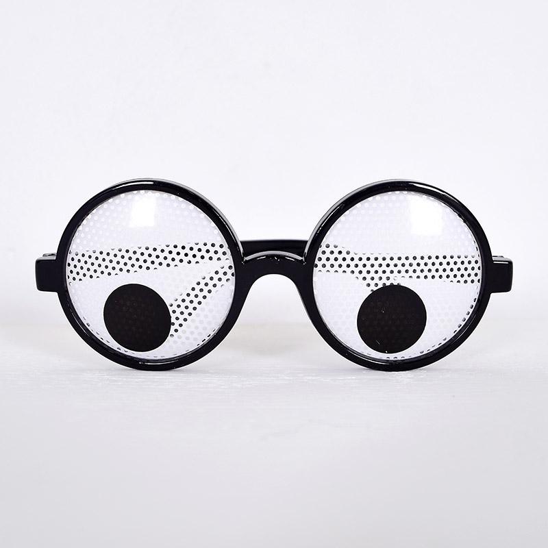 왕눈알 안경