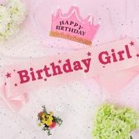 생일어깨띠 Birthday Girl 핑크