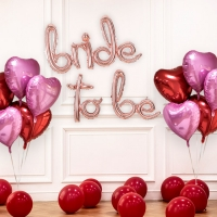 은박풍선세트 bride to be 필기체 로즈골드