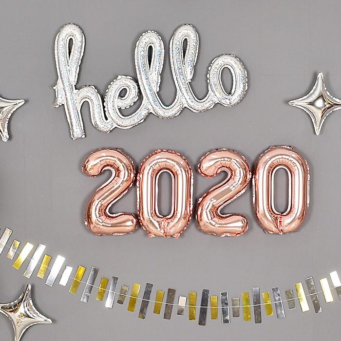 은박풍선세트 2020 소 [3색]