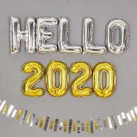 은박풍선세트 2020 소 골드