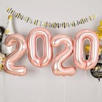 은박헬륨풍선 2020 대 로즈골드 [차량배달]