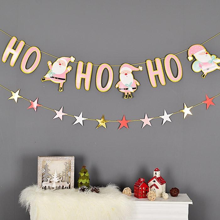 크리스마스가랜드 HOHOHO 핑크산타
