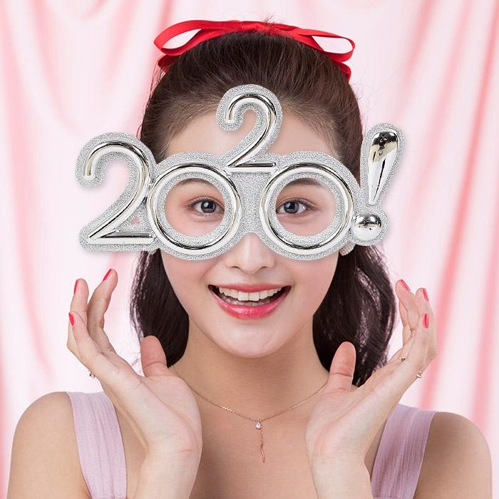 해피뉴이어안경 2020 [글리터 실버]