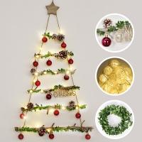 크리스마스 리프베리 벽트리 풀세트 [전구포함] 온라인한정
