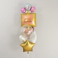 은박헬륨풍선 생일선물 핑크골드